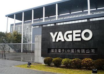 YAGEO-国巨代理商